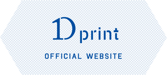 Dprint Official Website