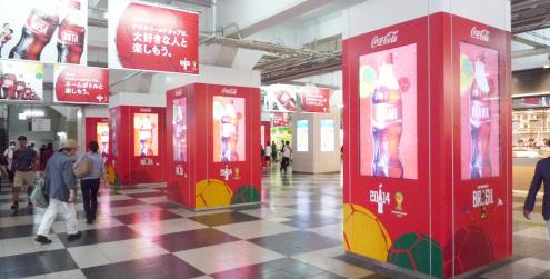 渋谷駅デジタルサイネージ柱の制作施工